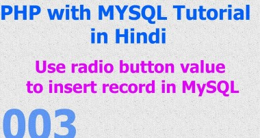 003 PHP MySQL Database Beginner Tutorial – Insert Record with radio button in Hindi