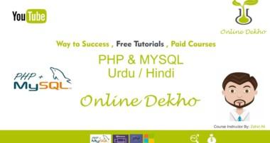 New PHP MySQL Tutorials in Urdu/Hindi part 15 Upload Image in database