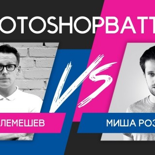 Photoshop Battle №5 – Actis Wunderman VS Pinkman. Сайт РЖД