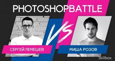 Photoshop Battle №5 – Actis Wunderman VS Pinkman. Сайт РЖД