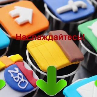 blender 3d cкачать на русском языке торрент