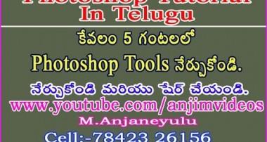 Photoshop 7.0 Complete Tools Tutorial In Telugu   Photoshop Tools Tutorial In telugu