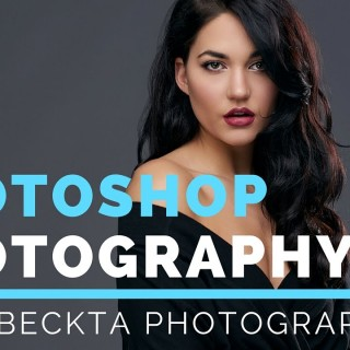 Photography Tips and Photoshop Tutorials | DSLR Photography Tutorials