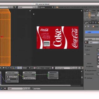 Blender 2.6 Tutorial: UV Mapping in Cycles