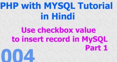 004 PHP MySQL Database Beginner Tutorial – PHP Checkbox Array – MySQL Insert Record part 1 – Hindi