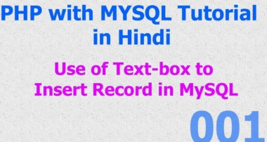 001 PHP MySQL Database Beginner Tutorial – Insert Record with textbox part 1 in Hindi