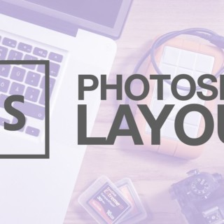 Understanding Photoshop Layout – Photoshop Beginner Tutorial