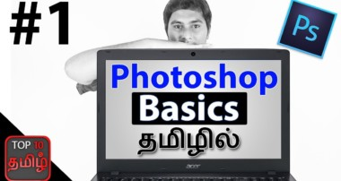 Photoshop CS6 #1 | Photoshop Cs6 basic tutorial in Tamil