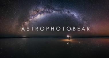 Panorama astrophotography process (part 1) – an Astrophotobear tutorial