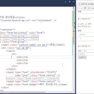 Bootstrap 3: 폼 관련 부트스트랩 CSS class 정리