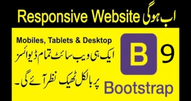 bootstrap grid system bootstrap tutorial for beginners in urdu lecture 9 by sir majid ali
