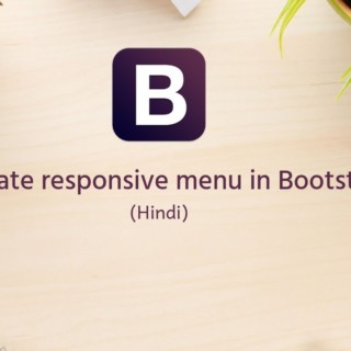 Bootstrap Tutorials in Hindi/urdu – 10 – How to create responsive menu in Bootstrap