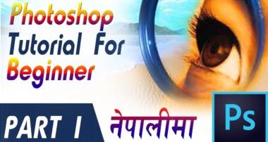 Photoshop Tutorial for Beginner in Nepali | Part 1