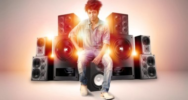 Photoshop Tutorials | Best Hip Hop Photo manipulation | Light Effect Tutorial