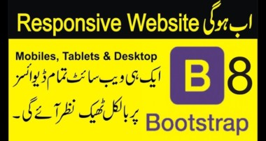bootstrap grid system |  bootstrap tutorial for beginners in urdu lecture no 8 by sir majid ali
