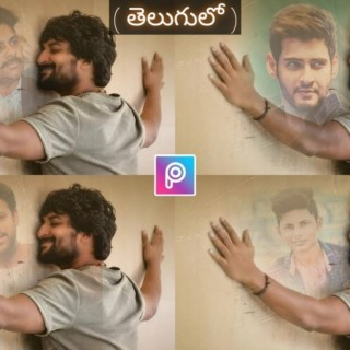 PicsArt Telugu Movie Poster Editing | picsart photo editing tutorials in telugu