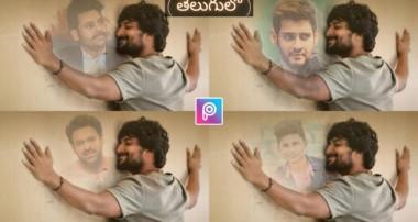 PicsArt Telugu Movie Poster Editing | picsart photo editing tutorials in telugu