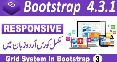 Bootstrap New Tutorial For Beginners In Urdu | Grid System In Bootstrap | Bootstrap 4  Column Design