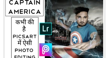 Captain America Conceptual Photo Editing tutorial in picsart Step by Step in Hindi