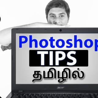 Photoshop CS6 #3   Photoshop Cs6 beginner tips in Tamil