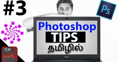 Photoshop CS6 #3 | Photoshop Cs6 beginner tips in Tamil