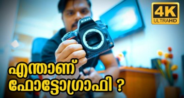 PHOTOGRAPHY FOR BEGINNERS CONCEPTS & TUTORIALS PHOTOGRAPHY MALAYALAM | DUBAI | Vlog #65