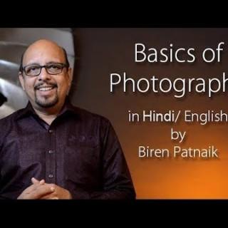 Hindi Basic Photography
