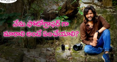 Photography Tutorials By Photriya Venky | Lesson – 1 | How to become a professional photographer ?