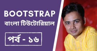 Bootstrap 4 [#16] Tables & Pagination