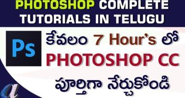 Photoshop Complete Tutorials in Telugu    With in 6 Hour's    www.computersadda.com
