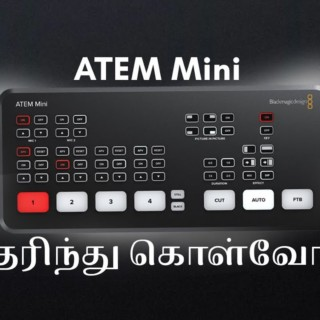 ATEM Mini | Budget விலை Multi-Camera Live Streaming |Tamil Photography Tutorials