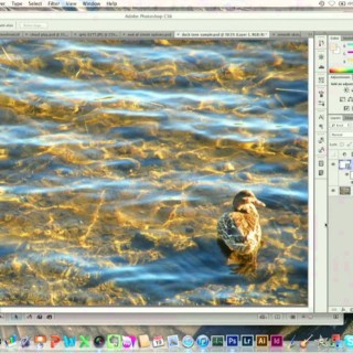 An Introduction to Photoshop CS6 – Learning the Basics of Photo Manipulation